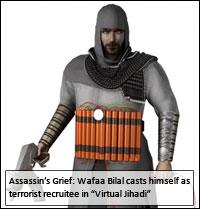 """Wafaa Bilal as """"Virtual Jihadi."""""""