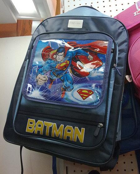 batman-backpack-fail.jpg