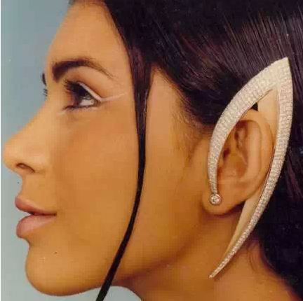 vulcan-earrings