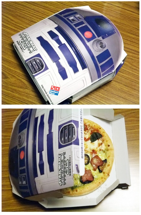 japan-dominoes-r2-d2