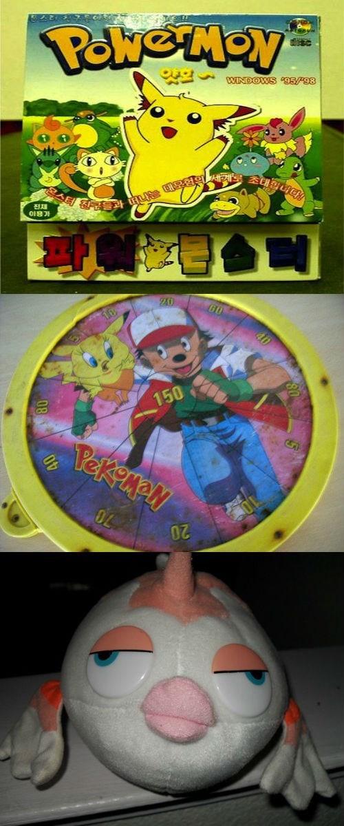 Hilarious Toys 30